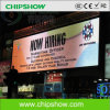 De Volledige Kleur die van Chipshow P16 het LEIDENE Grote Scherm van de Vertoning adverteert