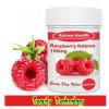 나무 딸기 케톤 규정식 환약 - 체중을 줄이기 환약 (B114)를