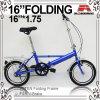 16インチの安く小さい折る自転車(AFS-1603S)