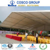 Cosco 20m Wedding Tent for Sale
