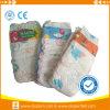 中国の最もよい赤ん坊のおむつの生産ライン