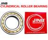 Jinb Nup 2312 rodamiento de rodillos cilíndricos