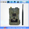 Boly 940nm MMS GPRS 8MP HD720p DIGITAL Hunting Trail Camera (zsh0450)