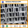 Fascio d'acciaio della scanalatura a u di configurazione di GB di lunghezza standard del materiale 6m