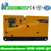 комплект электричества 50kVA/40kw Yuchai молчком тепловозный производя