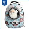 Le sac respirable en gros de crabot d'animal familier de sac à dos de transporteur d'animal familier portent le crabot et le chat à l'extérieur