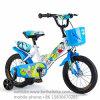 セリウムが付いている卸し売り安い子供のバイク