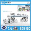 Máquina que lamina seca de alta velocidad automática para la película de Palstic (GSGF1100A)
