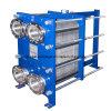 Échangeur thermique à plaques pour le marché intérieur de la chaleur de l'eau-1.0-52 (BR03K-E)