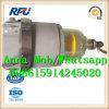 Separador do calefator de água do filtro de combustível Dahl200 (DAHL200)
