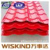 容易電流を通されるインストールしか、または防水し金属板に屋根を付ける