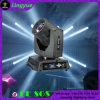 Луч DJ 230W этапа Sharpy 7r Moving головной