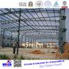 Almacén de la estructura de acero del diseño que salva