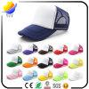Les loisirs coréens simples de mode d'été folâtrent le chapeau fait une pointe par chapeau