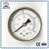 Chinois ronde personnalisée du matériel en acier inoxydable de compteur de pression