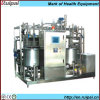 UHT-Platten-Saft-u. Milch-Sterilisator (BR0.26-BS)