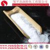 무기 화학 빵조각 비료 K2so4 칼륨 황산염 가용