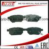 Toyota Corolla (PJCBP001)를 위한 Noise 및 Dust 없음 Brake Pad 04466-12130