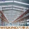 Edificio de acero del almacén/de los pasillos/taller/almacenaje en África