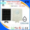 태양 LED 통합 태양 빛에서 좋은 서비스 12W 전부