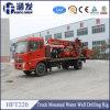 Hft220 montada en camión de plataforma de perforación de pozos con precios competitivos