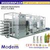 Machine de stérilisation à ultra haute température tubulaire