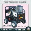 200bar Diesel Engine Industria Deber agua caliente Lavadora de alta presión (HPW-HWC186F)