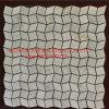 葉BeigeかWhite Rhombus Honed Wall Mosaic