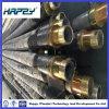 Haut flexible de pompe à béton résistant à l'abrasion