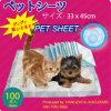 Haustier auserwähltes PIPI - PIPI Training füllt 23  X 23  100CT auf