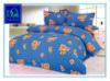 Tela escovada Bedsheet impressa poliéster impressa pigmento (DQ-003)