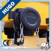 Hugo Gcl 2 톤 손 풀 트롤리 매끄러운 호이스트 트롤리 I 광속 트롤리