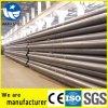 ASTM/Bs/En/DIN/JISカーボンERW穏やかな鋼管
