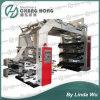 6-Color High Speed Flexographic Printing Machine (CJ886-1000)