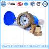 Mètre d'eau de Multi-Gicleur, mètres d'eau à cadran secs en laiton
