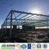 Сегменте панельного домостроения в быструю установку Wide Span стальные конструкции здания
