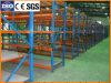 Armazém de Serviço Pesado personalizados durável para rack de Entreposto Industrial
