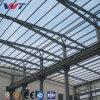 鉄骨構造Hセクション鋼鉄コラムのためのおよび研修会