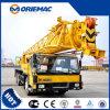 70ton 트럭 기중기 Qy70K-II 이동 크레인 트럭