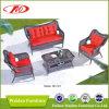 藤の家具、藤のリクライニングチェアの椅子(DH-161)