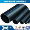 黒く適用範囲が広いPEのプラスチックHDPEの管に合う最もよい価格の下水管の廃水のくねり