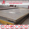 ASTM A242 A588 Corten 건축재료를 위한 강철 플레이트