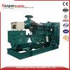 Ce/ISO/BVの200kw/250kVA AC三相水によって冷却される230V発電機
