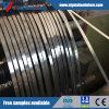 熱交換器のためのアルミニウムストリップ