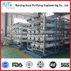 Système de RO d'usine d'eau potable de dessalement de l'eau