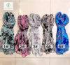 100%のViscoseの/Polyester 2017のScarf最も売れ行きの良い印刷されたショールの方法女性
