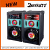 8inch 2.0 Hifi Speaker (XD8-8011)