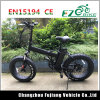 يطوي درّاجة مصغّرة كهربائيّة مع إطار العجلة سمين