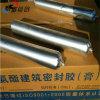Puate d'étanchéité de polyuréthane de qualité utilisée dans le projet de garde de l'eau de construction