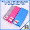 超Microfibreコンパクトな吸収性および速い乾燥のタオル